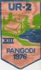 1976-Pangodi