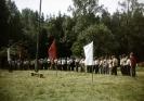 1981 Kuremaa: 2