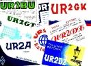 UR2 QSL: 1