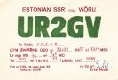 UR2 QSL-kaardid