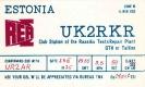 UR2 QSL: 145