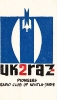 UR2 QSL: 111