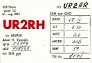 UR2 QSL: 136