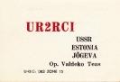 UR2 QSL; 119