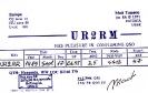UR2 QSL: 150