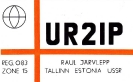 UR2 QSL: 55